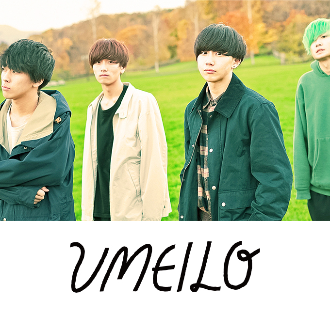 UMEILO