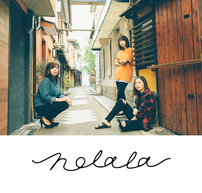 nolala
